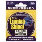 Эстер Gosen Lumina Shine 0.4 PE Yellow